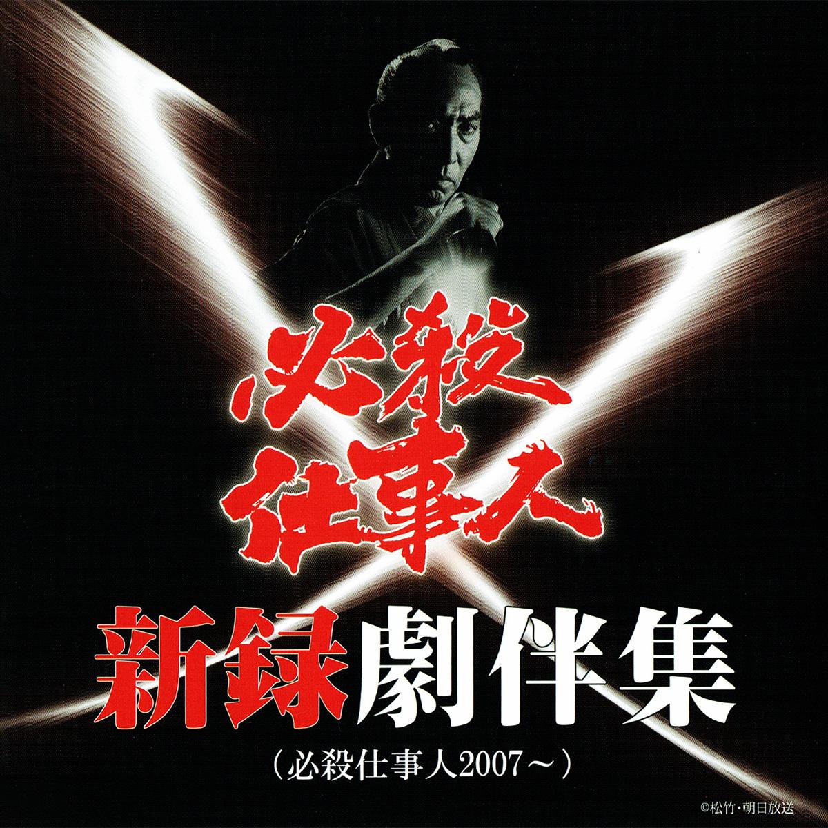 平尾昌晃さんのアルバムで演奏