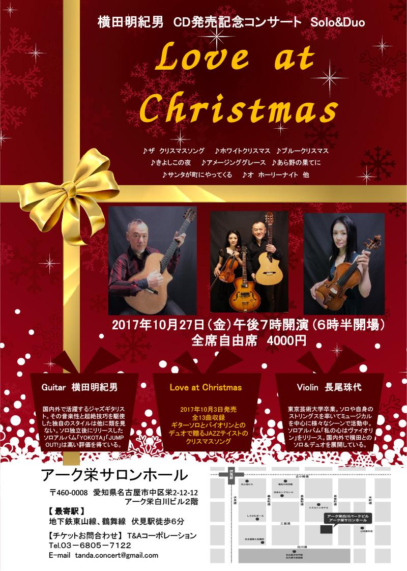 新CD発売記念コンサートSolo &Duo 名古屋 (Oct. 27)