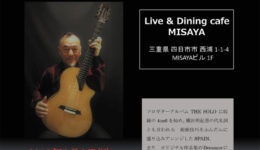 ソロライブ at 四日市(Sep.9)