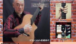 インストアライブ at 三木楽器(Oct.14)