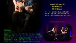 T&Aアコースティックライブvol.5(Jun.14)