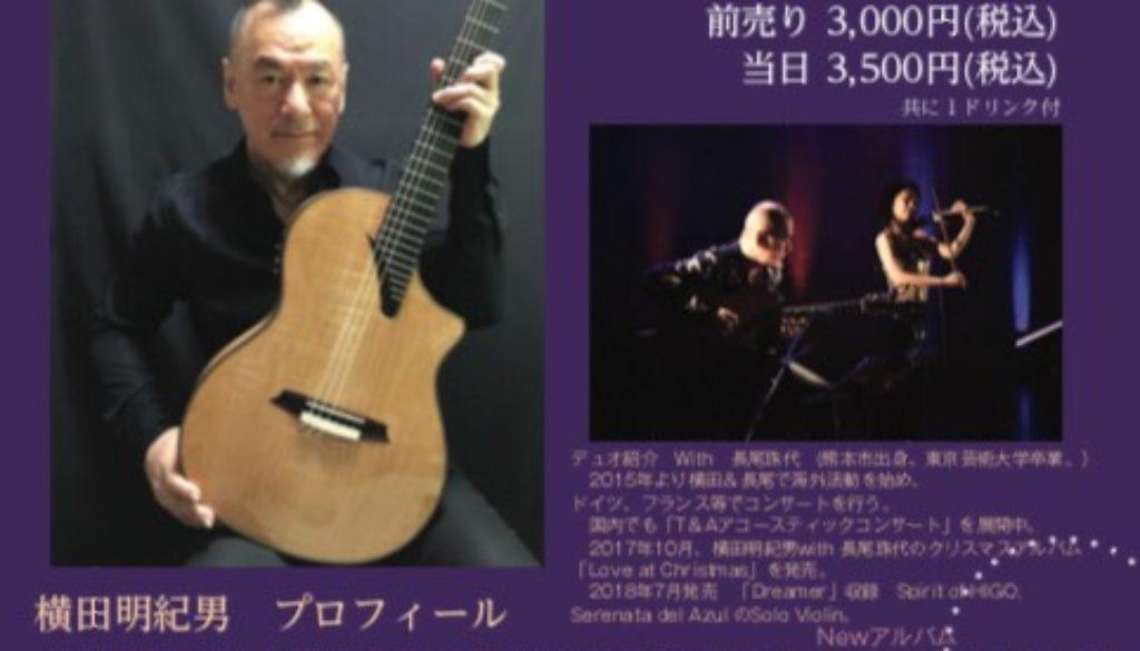 観音寺ライブ