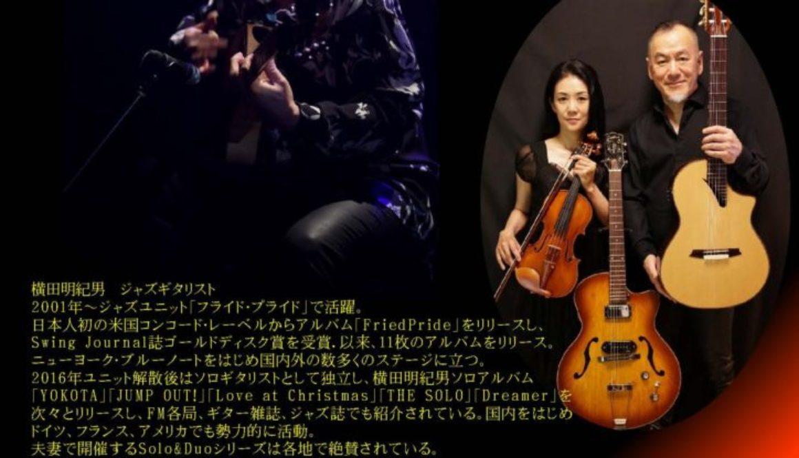 最新版2019熊本Smile