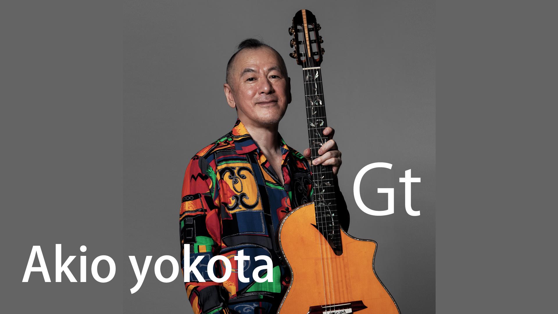 yokota_web