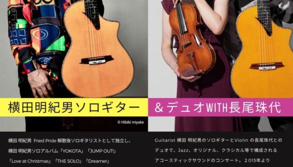 7月25日 千歳MUSICS