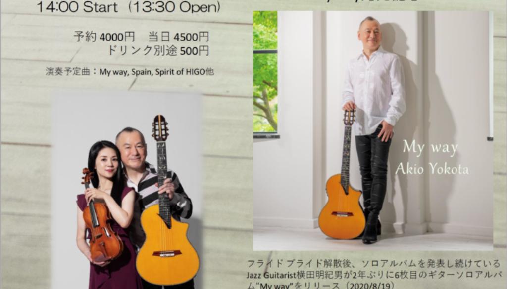 7月24日 札幌くう T&Aアコースティックライブvol.16 (延期分)